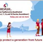 פירסומת של החיסון